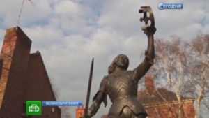Завершение истории 530 лет спустя